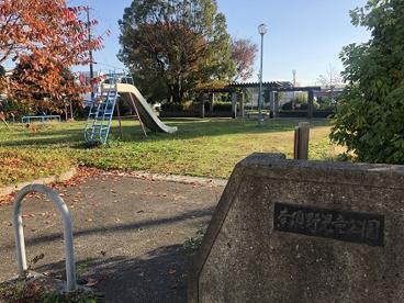 那須野児童公園の画像1