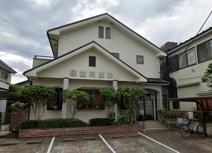 緑歯科医院
