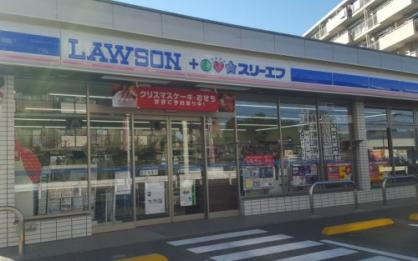 ローソン・スリーエフ 所沢向陽町店の画像1
