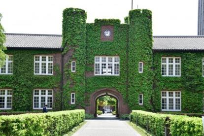 立教大学 池袋キャンパスの画像1