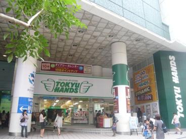株式会社東急ハンズ池袋店の画像1
