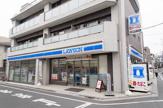 ローソン 田端与楽寺前店