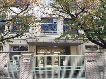 大阪市立平野南小学校の画像1
