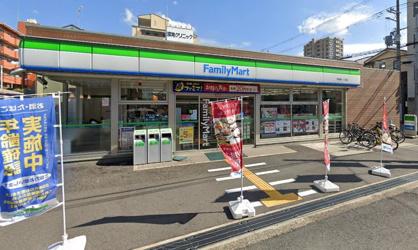ファミリーマート 平野南一丁目店の画像1