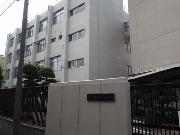 大阪市立鶴橋小学校の画像1