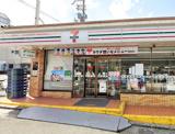 セブンイレブン 京都丹波橋駅西店
