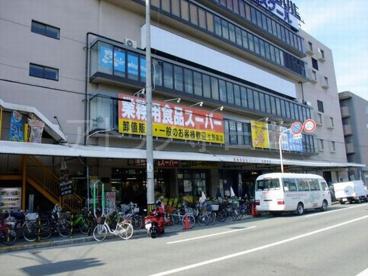 業務スーパー桃谷店の画像1