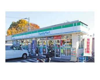 ファミリーマート あきる野草花店の画像1