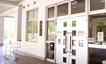 鶴見区役所 新鶴見小学校コミュニティハウスの画像1