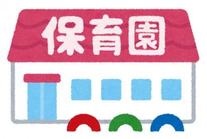 御崎保育所の画像1