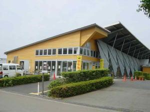 秋川ファーマーズセンターの画像1