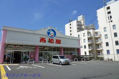 西松屋 淀川新高店の画像1