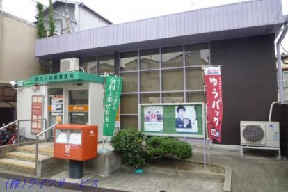 淀川三津屋郵便局の画像1