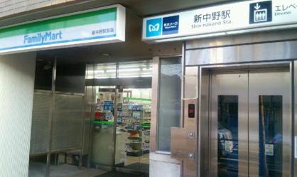ファミリーマート 新中野駅前店の画像1