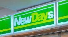 NEWDAYS(ニューデイズ) 駒込店の画像1