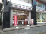 セブンイレブン 千葉駅前大通り店