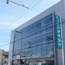 伊予銀行日吉支店の画像1