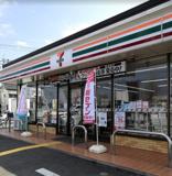 セブンイレブン 所沢小手指ケ原店