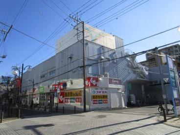 ドラッグスギ 南浦和店の画像1