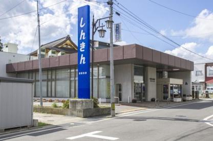長野信用金庫吉田支店の画像1