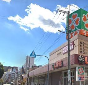 ライフ 西田辺店の画像1