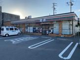 セブンイレブン鵠沼海岸5丁目店