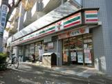 セブンイレブン 中野新井4丁目店