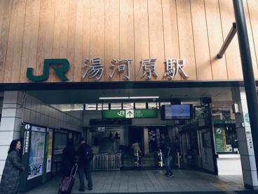湯河原駅の画像1