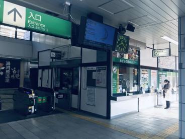 湯河原駅の画像2