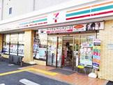 セブンイレブン 大阪勝山北5丁目店