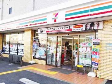 セブンイレブン 大阪勝山北5丁目店の画像1