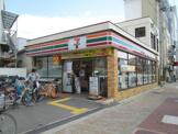 セブンイレブン 大阪清水駅前店