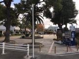 清水中公園