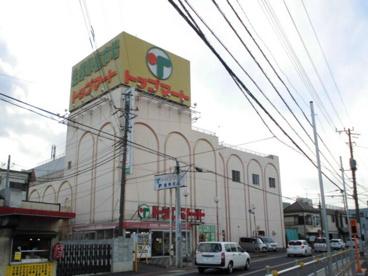 トップマート 松ヶ丘店の画像1