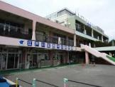 平井保育園