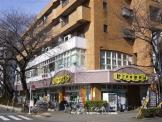 いなげやina21国立矢川駅前店