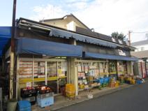 全日食チェーン 丸和商店