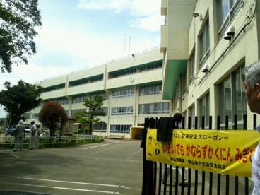 狭山市立山王小学校の画像1