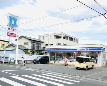 ローソン 茅ヶ崎雄三通店の画像1