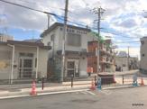 東淀川警察署 淡路駅前交番