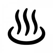 七福湯の画像1