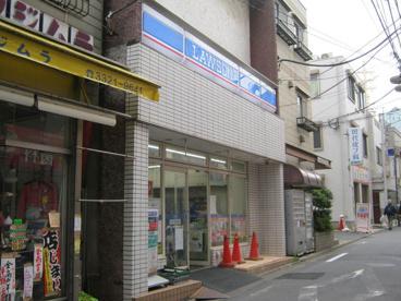 ローソン 代田橋駅北口店の画像1