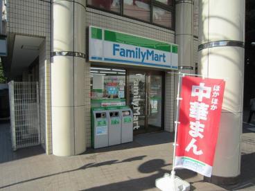 ファミリーマート 目白三丁目店の画像1