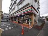 セブンイレブン横浜上倉田店