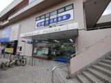 横浜信用金庫 横浜東口支店
