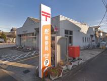 町田金森郵便局