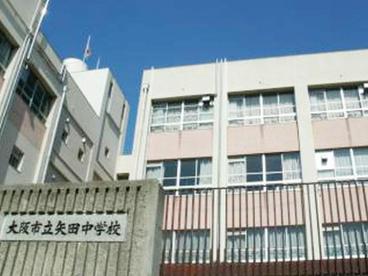 大阪市立矢田中学校の画像1