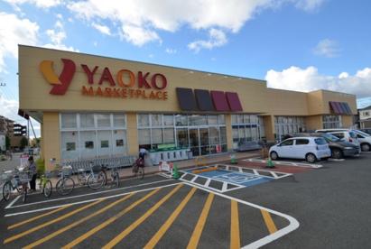 ヤオコー大宮島町店の画像1