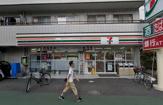 セブンイレブン 市川平田3丁目店