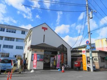 宇都宮細谷町郵便局の画像2